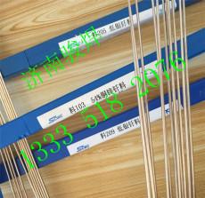 山东天津HAG-40BNi银焊丝价格