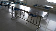 不銹鋼架子 圓座 不銹鋼桌面6人座餐桌椅