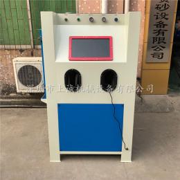 厂家直销1010手动喷砂机 石材瓷砖喷砂机
