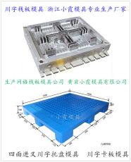 台州塑料模具加工1113PE川字垫板模具定制