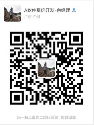 神农牧场APP源码开发