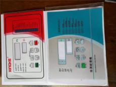 PVC 面板標貼