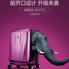 旅行好心情从一款优秀的旅行箱开始