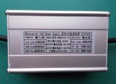天穩批發賣LED恒流礦燈電源輸入AC36V 120W
