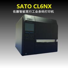 SATO CL6NX新一代智能寬行工業條碼打印機
