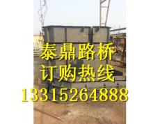 農村化糞池鋼模具廠 化糞池鋼模具銷售
