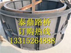 農村化糞池鋼模具規格 價格