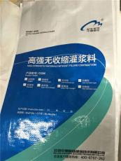 CGM座漿料貴州地區銷售生產廠家價位多少