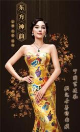 中国宫廷风系列吉祥八宝全家福景泰蓝