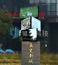 上海旋轉魔方柱-三角旋轉廣告屏-LED魔方屏