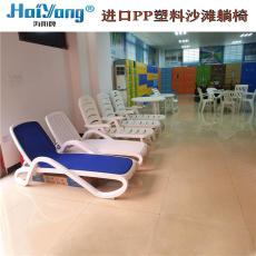 海阳牌塑料沙滩椅 沙滩床 折叠椅生产厂家