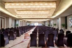 如何做好一场大型商务会议会务策划
