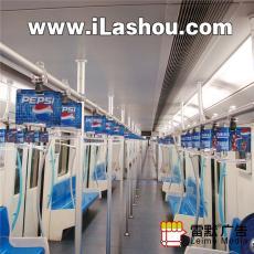 上海拉手廣告專業運營商