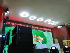 深圳市 南山后海會議音響桌椅舞臺燈光租賃