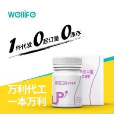 紫羅蘭肽凝膠糖果OEMODMC2M貼牌
