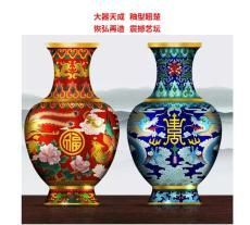 景泰蓝对瓶龙凤合瓶收藏价值