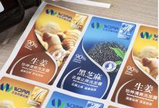 深圳福州供應不干膠化妝品標簽定制