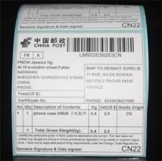 福州不干膠物流標簽物流專用標簽紙