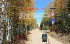 太阳能卡口监控-吉林森林防火设备
