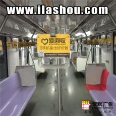 上海地鐵1-16號全線地鐵拉手廣告