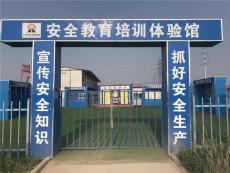 施工工法樣板區展示工地工藝樣板展示標準化