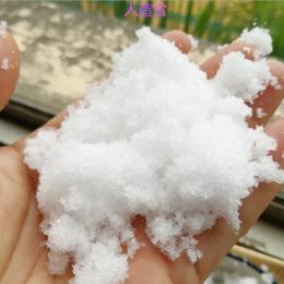 郑州优质环保人造雪多少钱无色无味仿真雪