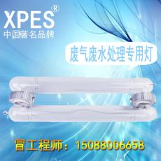 水产养殖养殖污水杀菌消毒400W紫外线灯管