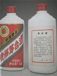 1.5L茅台空瓶回收能卖多少钱报价咨询