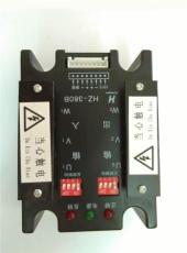 HZ-380B全新伯納德執行器固態繼電器控制板