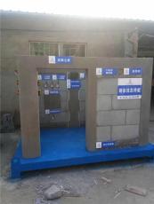 工艺工法样板展示区质量样板展示区制作