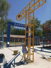 建筑工地工法樣板房建筑工法樣板展示區