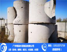 廣州預制鋼筋混凝土檢查井 檢查井-規格