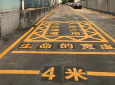 摸清惠陽停車場劃線公司找哪家好