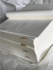 35克包装用白牛皮纸  防菌防尘包装纸