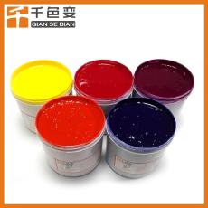 感溫變色油墨溫變卡紙UV絲印用熱敏變色油墨