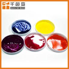 溫變油墨高低溫變色熱敏變色涂料絲印布用
