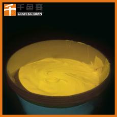 紫外防偽膠印油墨檢漏輪轉機用熒光油墨