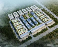 綠海匯高密智能制造產業園招商