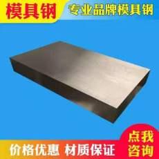 上海航豐cr12mov模具鋼光板精板現貨直發