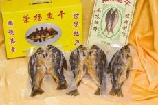 顺德鲮鱼干