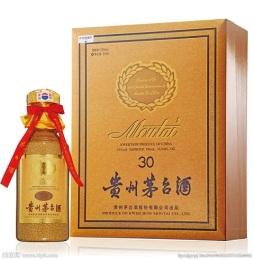 咸阳回收茅台酒 猪年茅台酒回收在线咨询