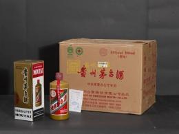 九江回收茅台酒 羊年茅台酒回收在线咨询