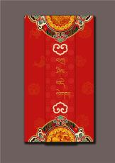 重慶色卡 紅包定制 對聯印刷