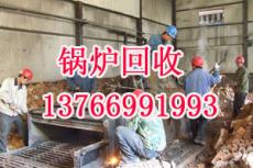 哈尔滨电梯回收锅炉回收设备回收电缆回收