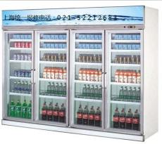 上海美的冰箱維修不制冷24小時修復熱線