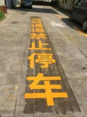 捷益順交通低價承接惠州惠陽停車場劃線工程