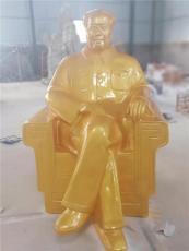 树脂雕塑 伟人雕塑