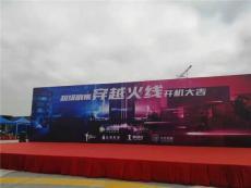 深圳市龍崗平湖出租音響燈光舞臺桁架展板等