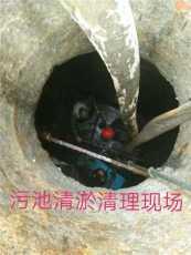 天津津南區化糞池清淤廣告長期有效
