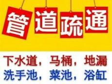 天津津南區高壓清洗管道長期合作